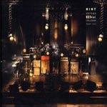 EZ3KIEL VS HINT - Collision Tour 2009