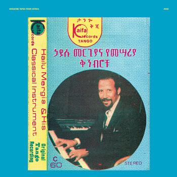 Hailu Mergia - Hailu Mergia and his classical instrument : Shemonmuanaye