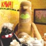KAWAII - Stylochord