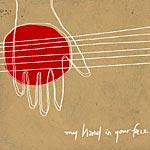 MY HAND IN YOUR FACE - S/t