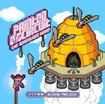 PRINTED CIRCUIT - Adventure Game