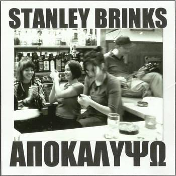 Stanley Brinks - Apocalypso