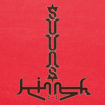 SUUNS and Jerusalem In My Heart - SUUNS and Jerusalem In My Heart