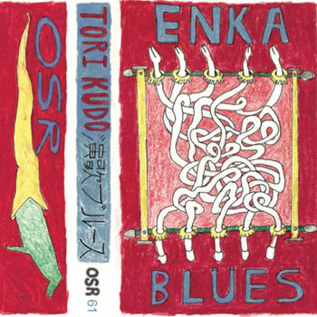 Tori Kudo - Enka Blues