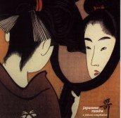 """Japanese Rumba""- Yakuza Compilation"